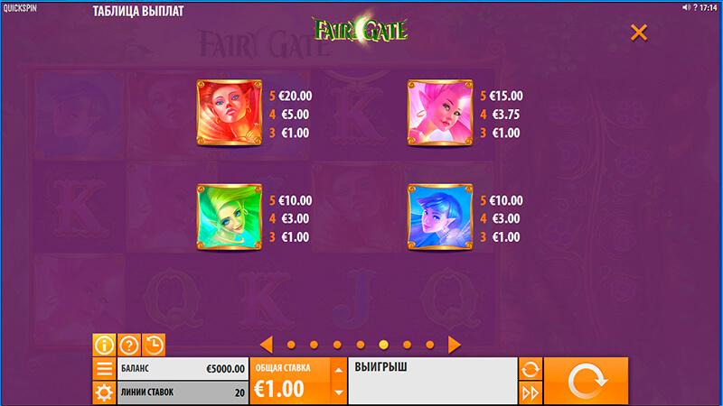 Изображение игрового автомата Fairy Gate 3