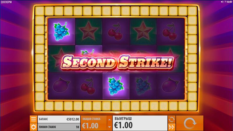 Second strike второй удар игровой автомат комбинация ставок